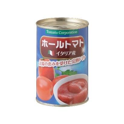ホールトマト (イタリア産) 4号缶 EO 400g