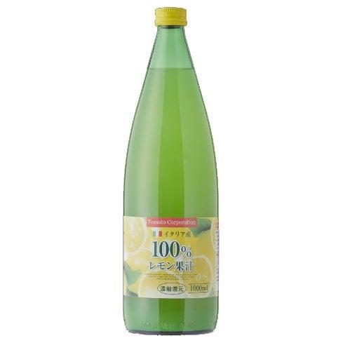 レモン果汁100%濃縮還元 1000ml