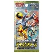ポケモンカードゲーム サン&ムーン 強化拡張パック ドラゴンストーム [トレーディングカード]