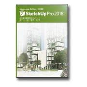 SketchUp Pro2018J コマーシャルライセンス ウィンドウ [ライセンスソフト]
