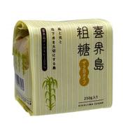 喜界島粗糖 250g