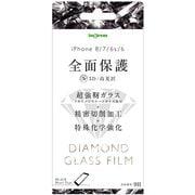 IN-P7S6RFG/DCB [iPhone 8/7/6s/6 光沢 全面保護 ダイヤモンドガラス 液晶保護フィルム ブラック]