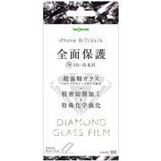 IN-P7S6RFG/DCW [iPhone 8/7/6s/6 光沢 全面保護 ダイヤモンドガラス 液晶保護フィルム ホワイト]