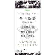 IN-P7SPRFG/DCB [iPhone 8 Plus/7 Plus 光沢 全面保護 ダイヤモンドガラス 液晶保護フィルム ブラック]