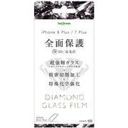 IN-P7SPRFG/DCW [iPhone 8 Plus/7 Plus 光沢 全面保護 ダイヤモンドガラス 液晶保護フィルム ホワイト]