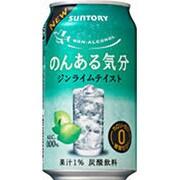 のんある気分 ジンライムテイスト 350ml×24本 [アルコールテイスト飲料]