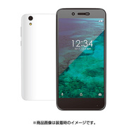 PM-AOS3FLFP [Android One S3 反射防止 防指紋 衝撃吸収 液晶保護フィルム]