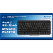 PS4用 コンパクトUSBキーボード
