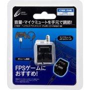 PS4用 ヘッドセットアタッチメント