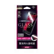 LP-AQRCFG [AQUOS R compact用 ガラスフィルム GLASS PREMIUM FILM 高光沢 [G1] 0.33mm]