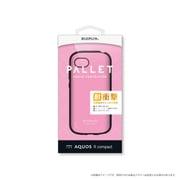 LP-AQRCHVCPK [AQUOS R compact用 耐衝撃ハイブリッドケース 「PALLET」 ピンク]