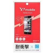 Y1-IA02-PFGA [Y!mobile Selection iPhone6s用液晶保護ガラス]