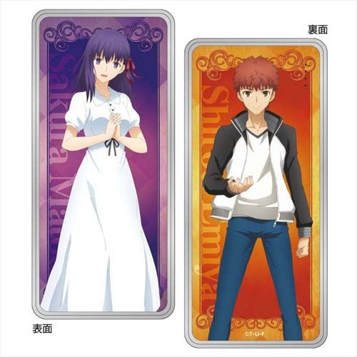 Fate/stay night Heaven's Feel モバイルバッテリー 5000mAh ver.1 [キャラクターグッズ]