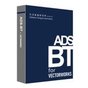 ADS-BT for Vectorworks 2018SA