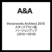 Vectorworks Architect 2018 SA版 VUP (2016-2018) [ライセンスソフト]