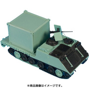"""HAUT35207 オーストラリア軍 M113ALV """"ビッグ""""コンバージョンセット(タミヤ用) [1/35 AFVレジン製アクセサリーパーツ]"""