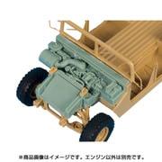 HAUT35210 M1025ハンビー用エンジン(タミヤ用) [1/35 AFVレジン製アクセサリーパーツ]