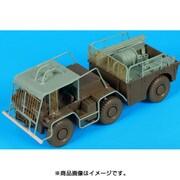 HAUT35211 M561 ガマゴート消防車V2 コンバージョンセット(タミヤ用) [1/35 AFVレジン製アクセサリーパーツ]