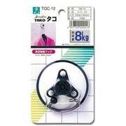 TQC-12 [スーパータコ 吸盤フック 63丸×33mm]