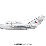 EDU4444 UTI MiG-15 2機セット [1/144 デュアルコンボ 2020年1月再生産]