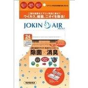 JA01-40-2-00 [JOKIN AIR PLUS II]