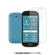 PD-F03KFLGG [docomo らくらくスマートフォンme(F-03K)/らくらくスマートフォン4(F-04J) ガラスフィルム 0.33mm 液晶保護フィルム]