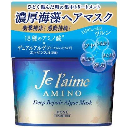 ジュレームアミノ アルゲヘアマスク