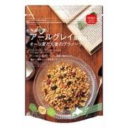 午後の薫り アールグレイ風味のオーツ麦と大麦のグラノーラ 240g