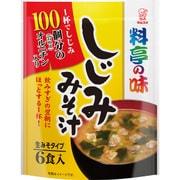 お徳用 料亭の味 しじみみそ汁 6食 120g