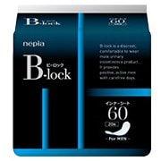 B-Lock(ビーロック) インナーシート 60 20枚