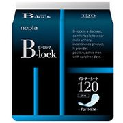 B-Lock(ビーロック) インナーシート 120 16枚