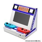 CC-NSOAS-WT [Nintendo Switch用 折りたたみアーケードスタンド]