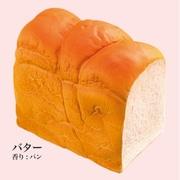 ブルーム スクイーズ パン・ドゥ・マタン バター パン色 パンの香り