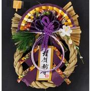 KY-082 [正月飾り リース飾り 紫]