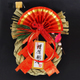 KY-081 [正月飾り リース飾り 赤]
