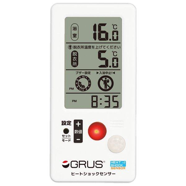 GRS101-01 [ヒートショックセンサー]