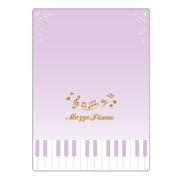 342MZPU [メゾピアノ B5 下敷き パープル]