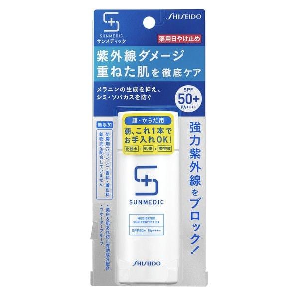 サンメディックUV 薬用サンプロテクトExa 50ml