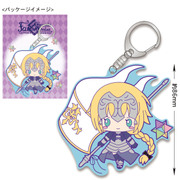 S2-RB004 Fate/Grand Order ラバーキーホルダー ジャンヌ・ダルク [キャラクターグッズ]