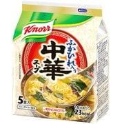 クノール 中華スープ 5食入り
