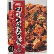 麻婆豆腐の素 120g(3~4人前)