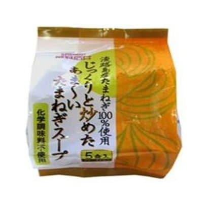 淡路島産たまねぎじっくりと炒めたスープ 5p