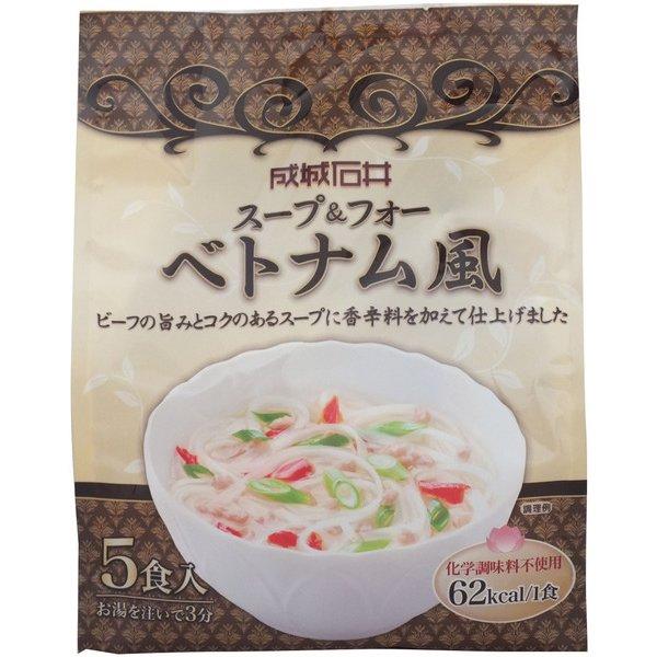 スープ&フォー ベトナム風 5食入
