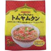 スープ&フォー トムヤムクン 5食入