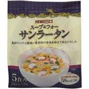 スープ&フォー サンラータン 5食入
