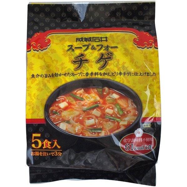スープ&フォー チゲ 5食