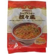 スープ&フォー 担々風 5食