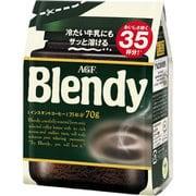 ブレンディ 袋 70g [インスタントコーヒー]