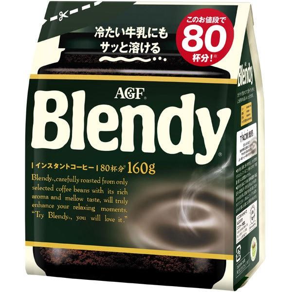 ブレンディ 袋 160g [インスタントコーヒー]