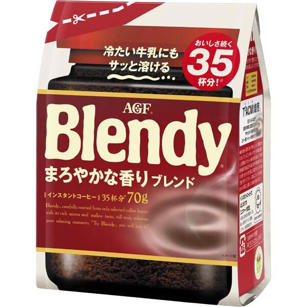 ブレンディ まろやかな香りブレンド 袋 70g [インスタントコーヒー]